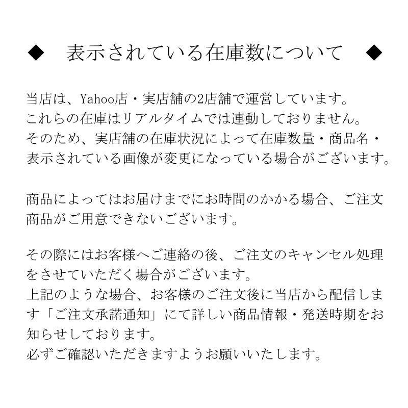 黒龍酒造 純吟 1800ml 黒龍 純米吟醸 福井県|sun-alc|02