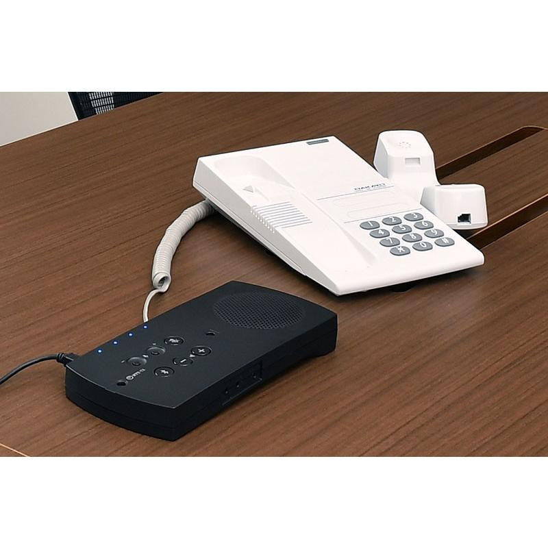 R-Talk 950 (アールトーク950) RT950 遠隔会議用マイク・スピーカー 【NTT-TX】|sun-busicom|02