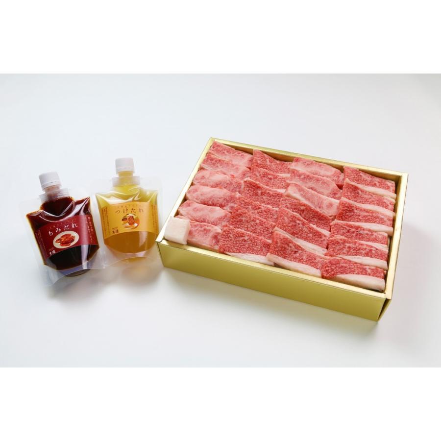 【天壇のお出汁で食べる京都焼肉】黒毛和牛バラ焼肉用(カルビ)350g|sun-ec|02