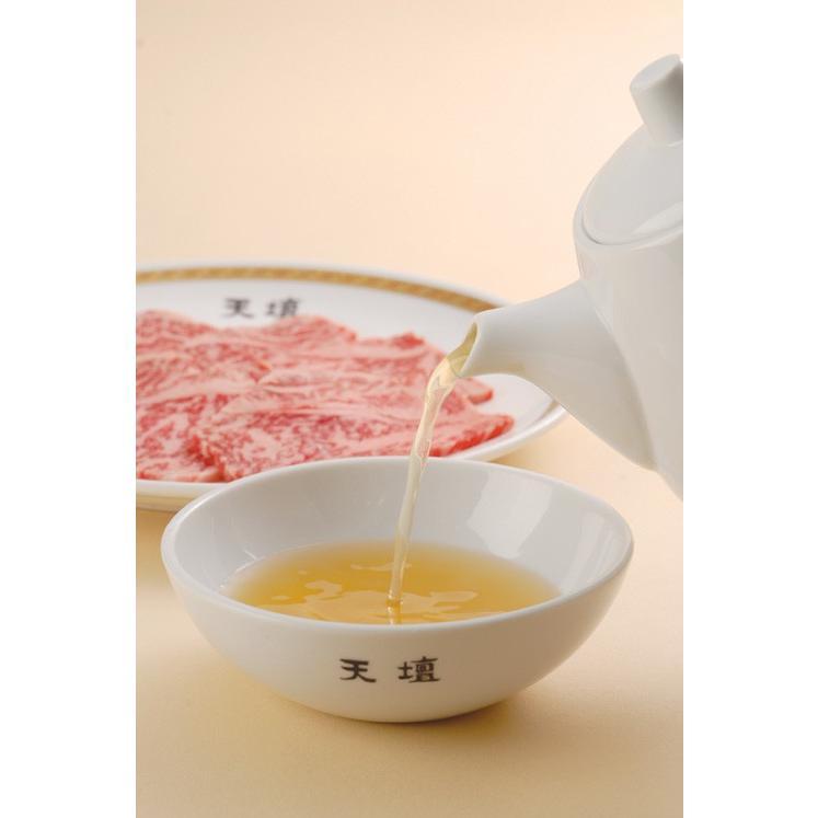 【天壇のお出汁で食べる京都焼肉】黒毛和牛 焼肉用薄切 リブロース250g|sun-ec|05