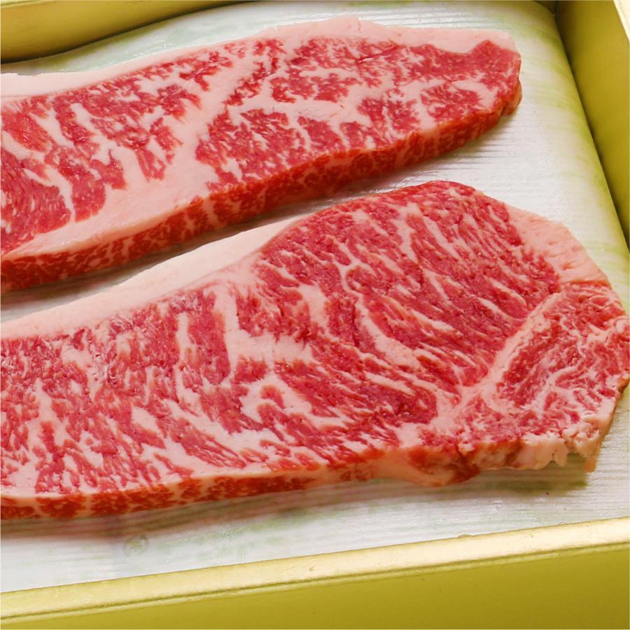 【天壇のお出汁で食べる京都焼肉】国産牛サーロイン 焼肉用厚切 (2枚入) 240g|sun-ec|03