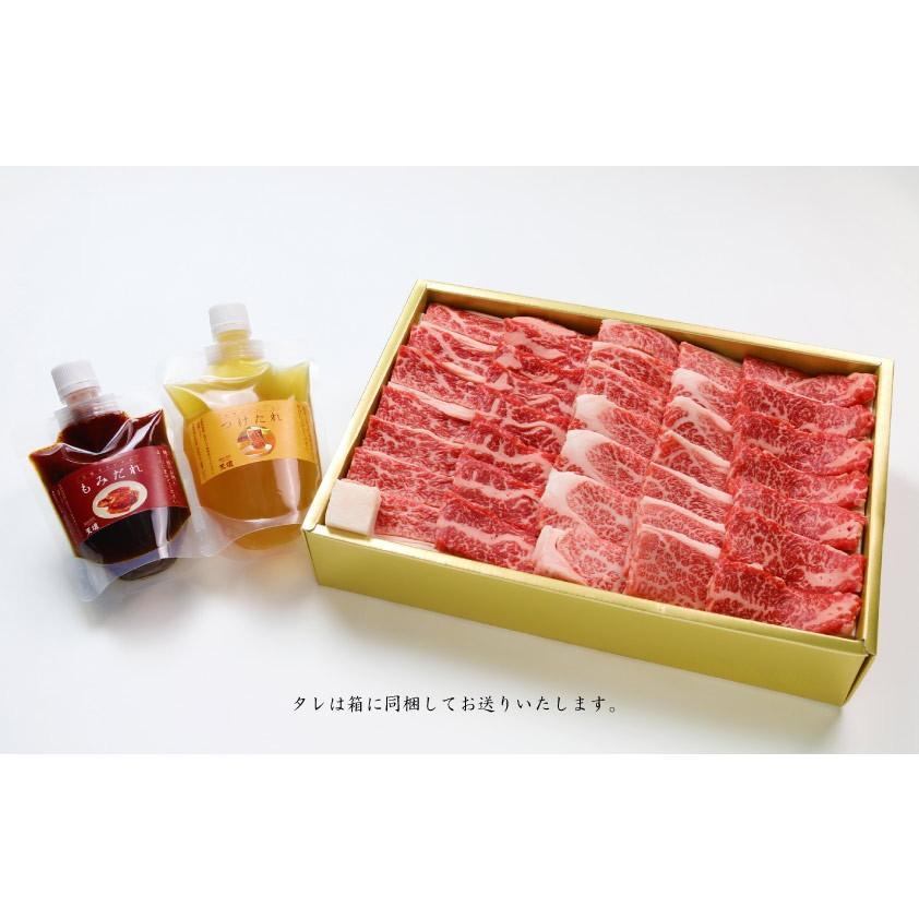 【天壇のお出汁で食べる京都焼肉】京の肉 バラ焼肉用(カルビ)600g|sun-ec|02