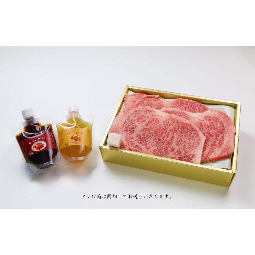 【天壇のお出汁で食べる京都焼肉】京の肉 焼肉用薄切 大判リブロース450g|sun-ec|02