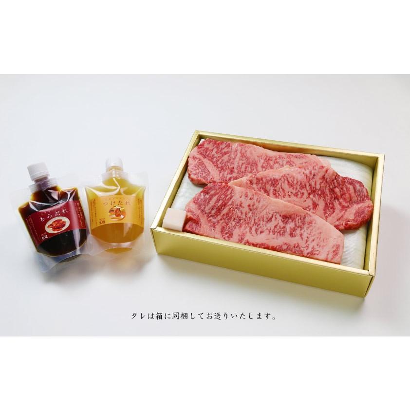 【天壇のお出汁で食べる京都焼肉】黒毛和牛サーロイン焼肉用厚切 (3枚入) 420g|sun-ec|02