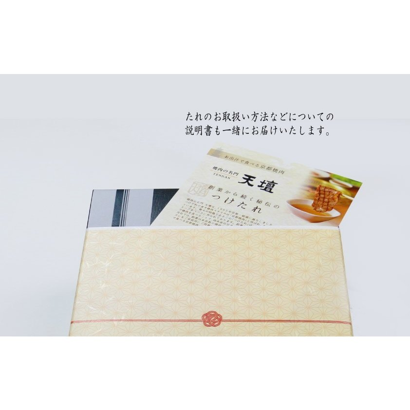 【天壇のお出汁で食べる京都焼肉】近江牛 焼肉用薄切 大判リブロース  550g sun-ec 04