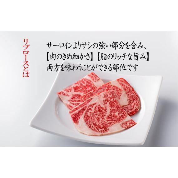 【天壇のお出汁で食べる京都焼肉】近江牛 焼肉用薄切 大判リブロース  550g sun-ec 05