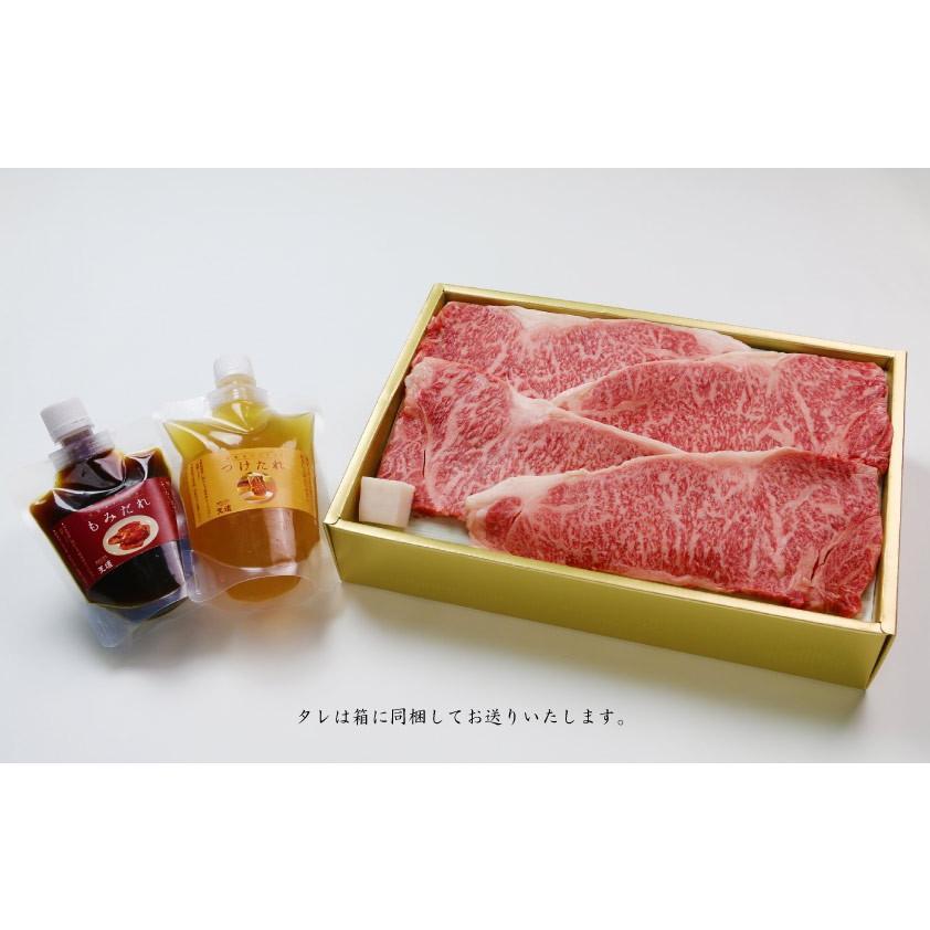 【天壇のお出汁で食べる京都焼肉】京の肉 サーロイン 焼肉用厚切(4枚入) 500g|sun-ec|02
