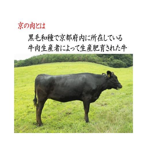 【天壇のお出汁で食べる京都焼肉】京の肉 サーロイン 焼肉用厚切(4枚入) 500g|sun-ec|05