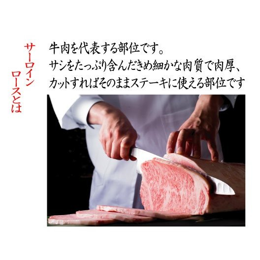 【天壇のお出汁で食べる京都焼肉】京の肉 サーロイン 焼肉用厚切(4枚入) 500g|sun-ec|06