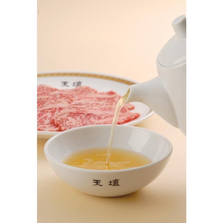 【天壇のお出汁で食べる京都焼肉】国産牛サーロイン 焼肉用厚切 (4枚入) 480g|sun-ec|04