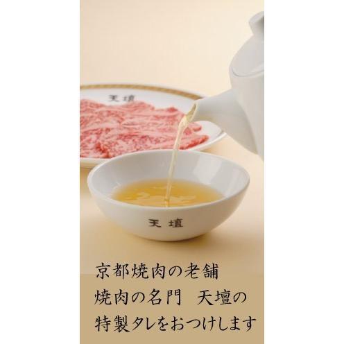 【天壇のお出汁で食べる京都焼肉】黒毛和牛サーロイン焼肉用厚切 (5枚入) 700g sun-ec 06