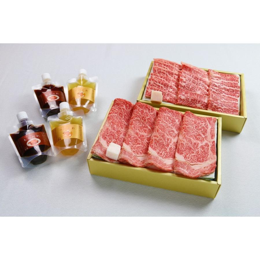 【天壇のお出汁で食べる京都焼肉】近江牛ロース&カルビ盛合せ 600g|sun-ec|02