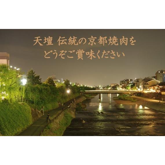 【天壇のお出汁で食べる京都焼肉】京の肉 サーロイン 焼肉用厚切(10枚入) 1250g|sun-ec|08