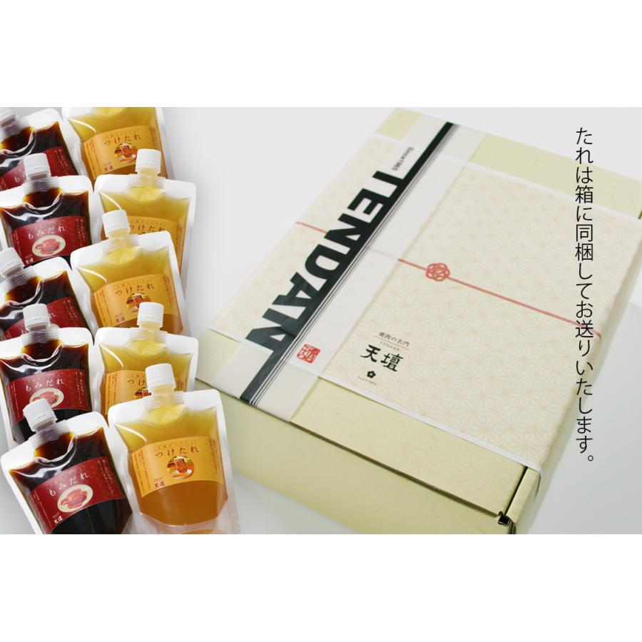 【天壇のお出汁で食べる京都焼肉】近江牛ヘレステーキ ブロック肉 2kg|sun-ec|04