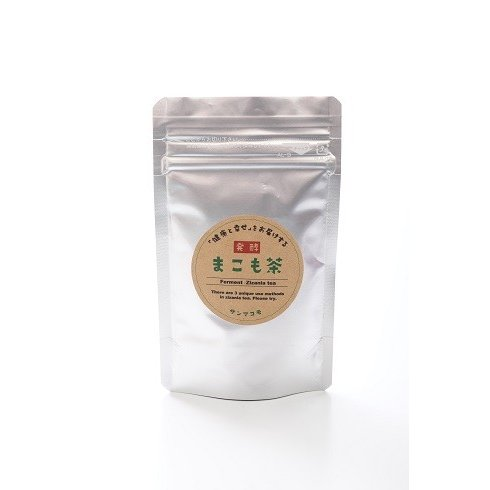 枯草菌の強力な生命力で発酵させました!枯草菌の力で腸活を!お試し用[発酵まこも茶 30g] sun-makomo-kunitomi