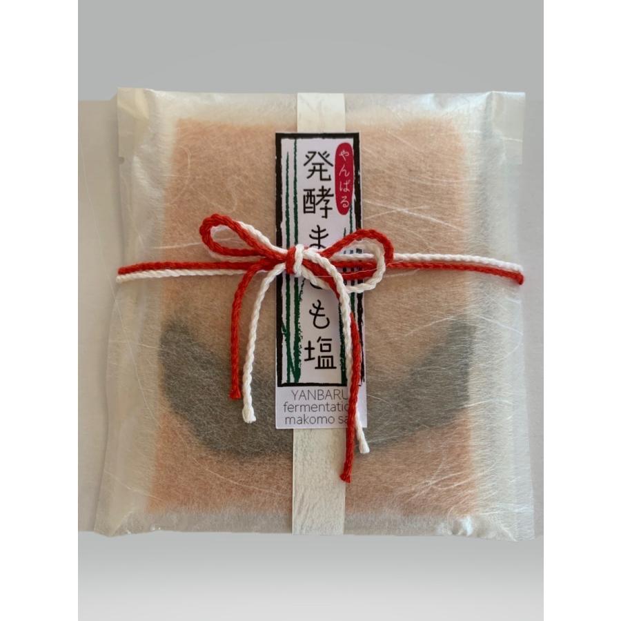 テーブル塩・料理用塩に沖縄の海と宮崎の大地のコラボ!発酵まこもがあなたの健康を守ります![やんばる発酵まこも塩] sun-makomo-kunitomi