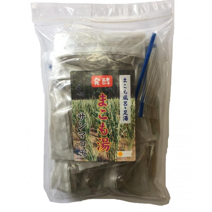 枯草菌の力でお湯を浄化します!肌がツルツルに!いつまでもぽかぽかと!常備用[発酵まこも湯100g]|sun-makomo-kunitomi