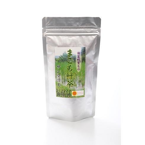 宮崎の太陽が育むビタミン・ミネラルなど栄養素満点の健康茶![まこも緑茶 50g] sun-makomo-kunitomi
