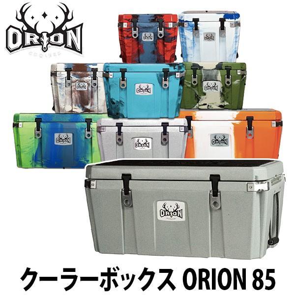 オリオン(ORION) クーラーボックス ORION 85 12982