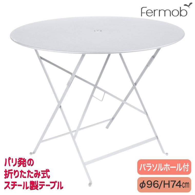 フェルモブ ビストロ ラウンドテーブル96H 65575