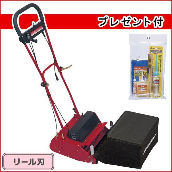 旧商品 芝刈り機 キンボシ ハイパーグリーンモアー GAH-3000(特典付)
