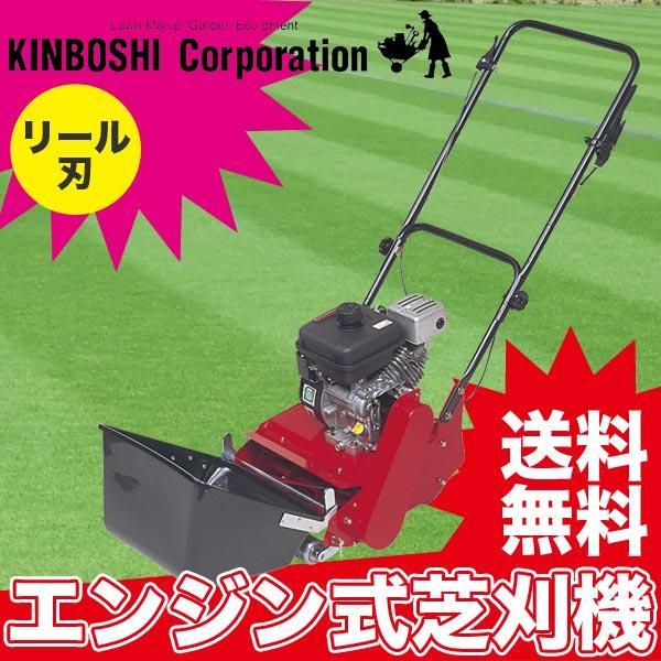 (10/12-14はポイント最大10から17倍!) 旧商品 キンボシ スーパーモアー GRS-3000