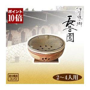 長谷園 水コンロ 中(2から4人用) NND-02