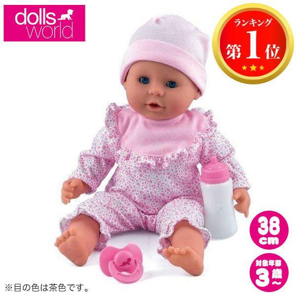 ピーターキン ピーターキンベビー・ピンク PK8102 知育玩具 赤ちゃん 人形 1歳 おもちゃ 1歳半 2歳 3歳 4歳 クリスマスプレゼント 誕生日プレゼント 女の子