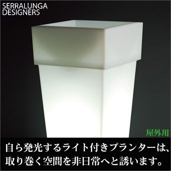 (10/12-14はポイント最大10から17倍!) Serralunga Torre Light セラルンガ プランター トーレ・ライト付き 屋外用 SL-740L-B