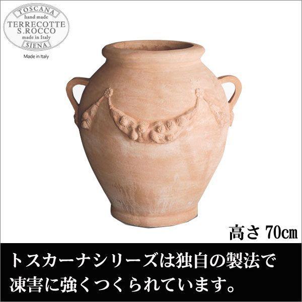 S.Rocco Tuscany Pot トスカーナ プランター 壺 高さ70cm SR-418070