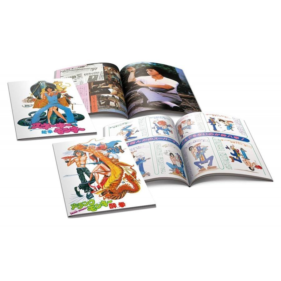 ドランクモンキー 酔拳 / スネーキーモンキー 蛇拳 制作35周年記念 HDデジタル・リマスター版 ブルーレイBOX|sunage|04