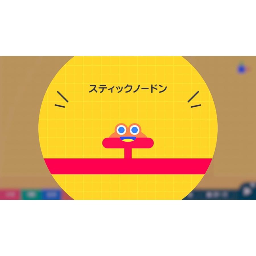 ナビつき! つくってわかる はじめてゲームプログラミング Switch 任天堂 スイッチ ゲームソフト パッケージ版|sunage|03