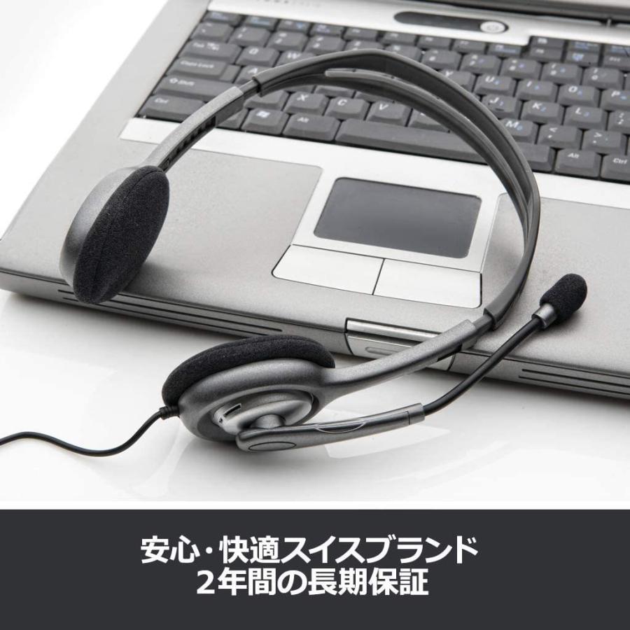 ロジクール ヘッドセット H111r ステレオ 3.5mm接続 ノイズキャンセリング マイク ヘッドフォン windows mac テレワーク リモートワーク Web会議 国内正規品|sunage|07