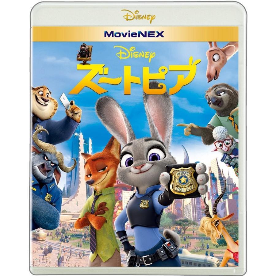 ズートピア MovieNEX ブルーレイ+DVD+デジタルコピー クラウド対応+MovieNEXワールド Blu-ray|sunage