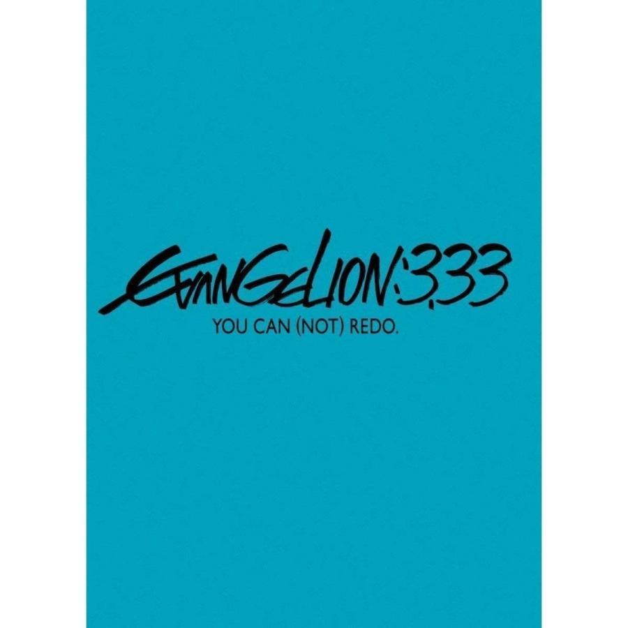 ヱヴァンゲリヲン 新劇場版:Q EVANGELION 3.33 YOU CAN (NOT) REDO. 初回限定版 Blu-ray ブルーレイ|sunage