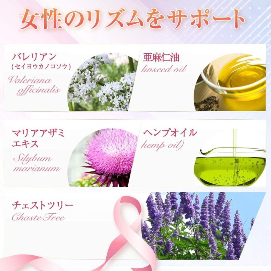Sweet Plus スイートプラス 女性向けサプリメント 14種配合 30日分|sunage|03