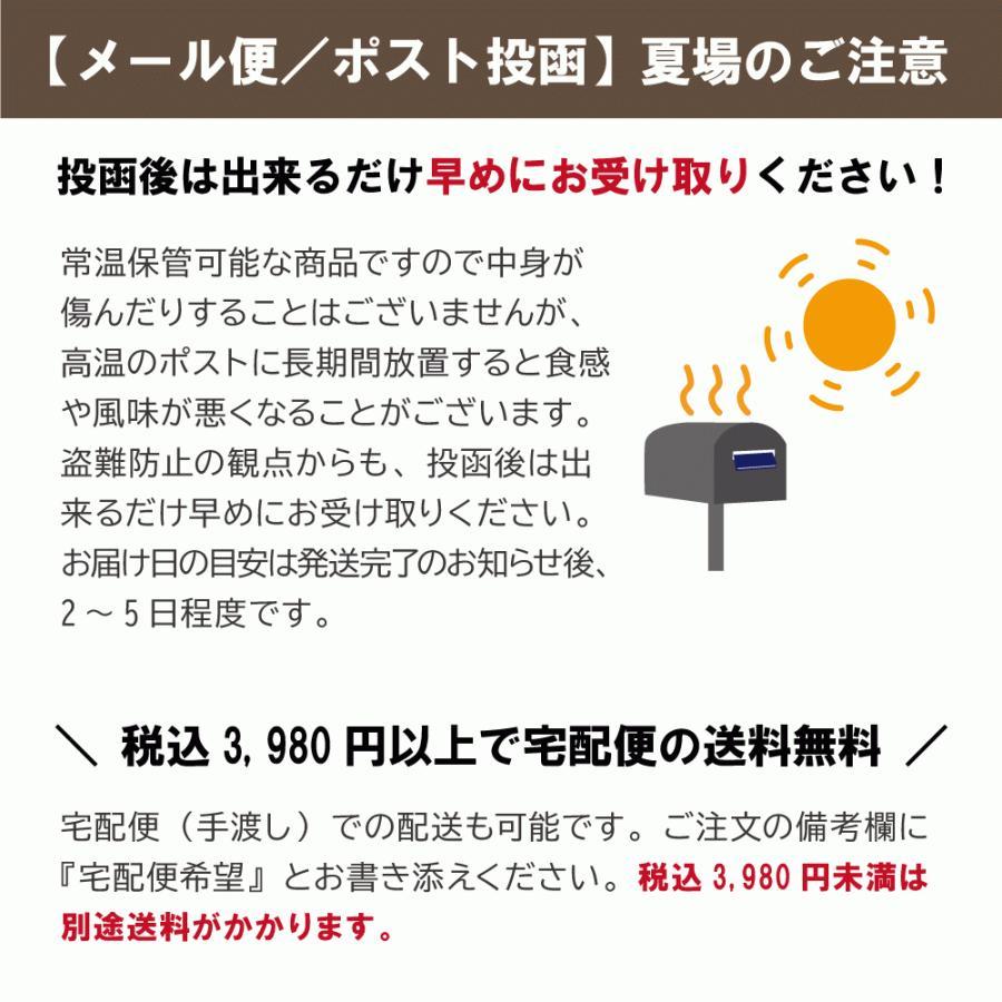 紅しょうが ( 国産 ) 50g×4袋 九州産 生姜 セール お取り寄せ グルメ 合成着色料不使用 ゆうパケット(出荷目安:注文後1〜2週間)|sunao-syokudou|13