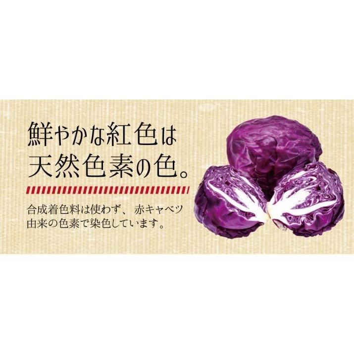 紅しょうが ( 国産 ) 50g×4袋 九州産 生姜 セール お取り寄せ グルメ 合成着色料不使用 ゆうパケット(出荷目安:注文後1〜2週間)|sunao-syokudou|05