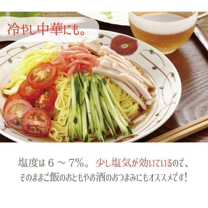 紅しょうが ( 国産 ) 50g×4袋 九州産 生姜 セール お取り寄せ グルメ 合成着色料不使用 ゆうパケット(出荷目安:注文後1〜2週間)|sunao-syokudou|10