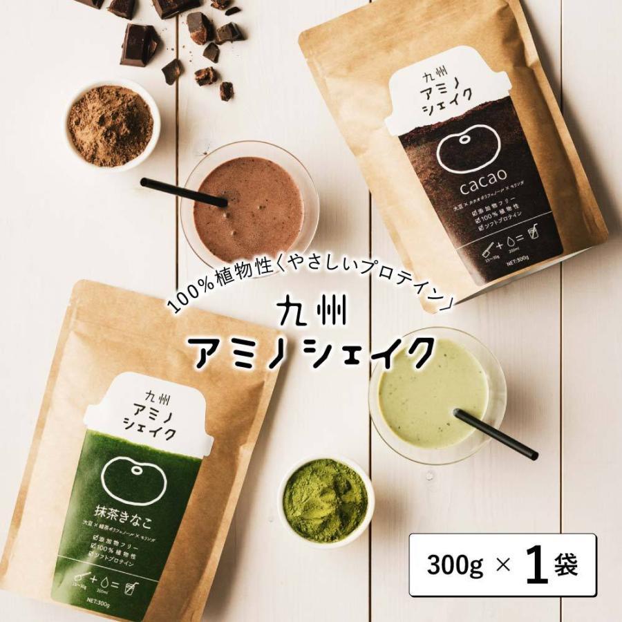 プロテイン 大豆たんぱく質 ソイプロテイン 九州アミノシェイク 1袋 (抹茶きな粉 / カカオ味/コーヒー味) (出荷目安:注文後1〜2週間)|sunao-syokudou