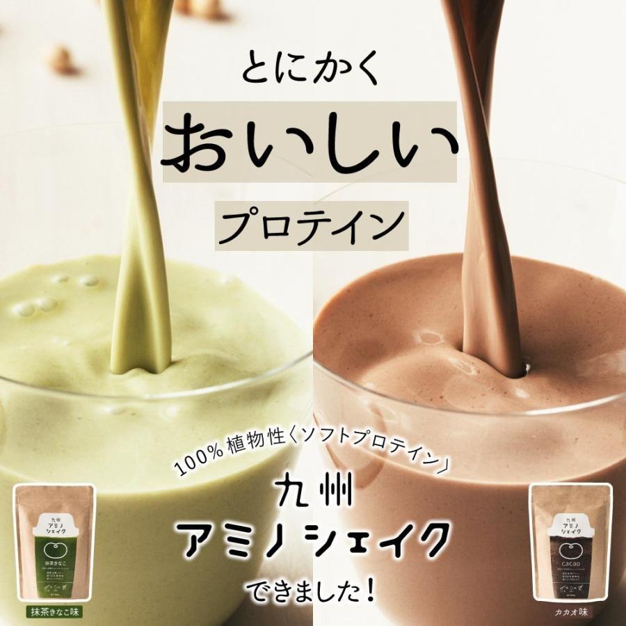 プロテイン 大豆たんぱく質 ソイプロテイン 九州アミノシェイク 1袋 (抹茶きな粉 / カカオ味/コーヒー味) (出荷目安:注文後1〜2週間)|sunao-syokudou|02