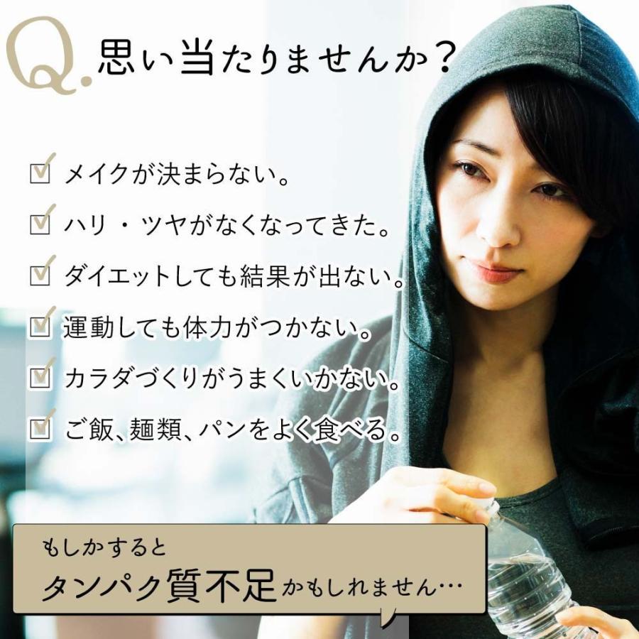 プロテイン 大豆たんぱく質 ソイプロテイン 九州アミノシェイク 1袋 (抹茶きな粉 / カカオ味/コーヒー味) (出荷目安:注文後1〜2週間)|sunao-syokudou|08