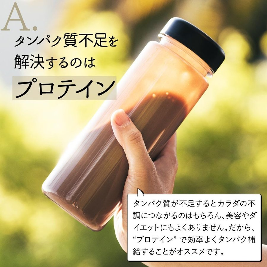 プロテイン 大豆たんぱく質 ソイプロテイン 九州アミノシェイク 1袋 (抹茶きな粉 / カカオ味/コーヒー味) (出荷目安:注文後1〜2週間)|sunao-syokudou|09