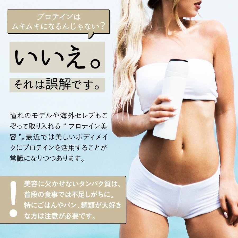 プロテイン 大豆たんぱく質 ソイプロテイン 九州アミノシェイク 1袋 (抹茶きな粉 / カカオ味/コーヒー味) (出荷目安:注文後1〜2週間)|sunao-syokudou|10