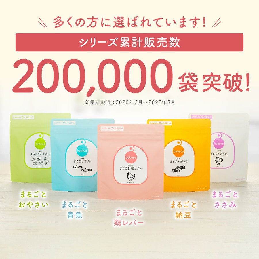 九州産 まるごと鶏レバー 40g×1袋 無添加 粉末 パウダー 離乳食 鉄分 送料無料 (出荷目安:注文後1〜2週間程度)|sunao-syokudou|07