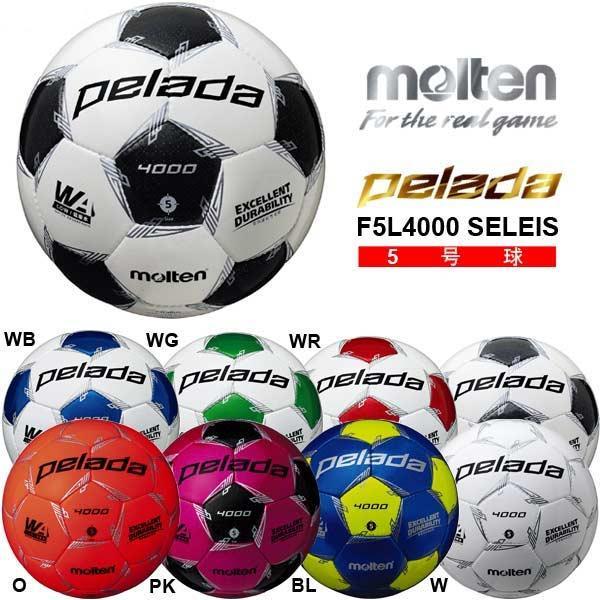 サッカーボール 5号球 モルテン ペレーダ 4000 中学 高校 一般 公式 試合 サッカー ボール F5L4000 PELADA molten suncabin