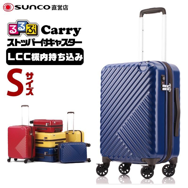 スーツケース Sサイズ 機内持ち込み LCC対応 サンコー 軽量 るるぶキャリー 27-32L/2.8kg/46cm RRBZ-46