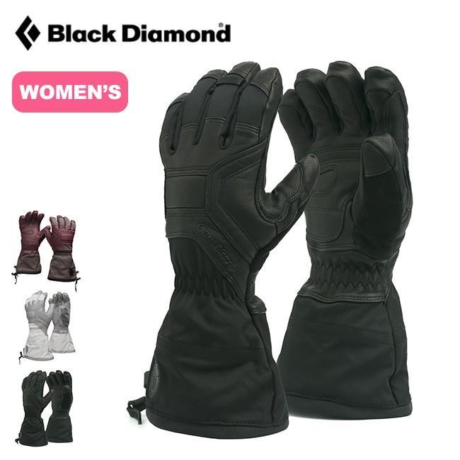 黒 Diamond ブラックダイヤモンド ウィメンズガイド