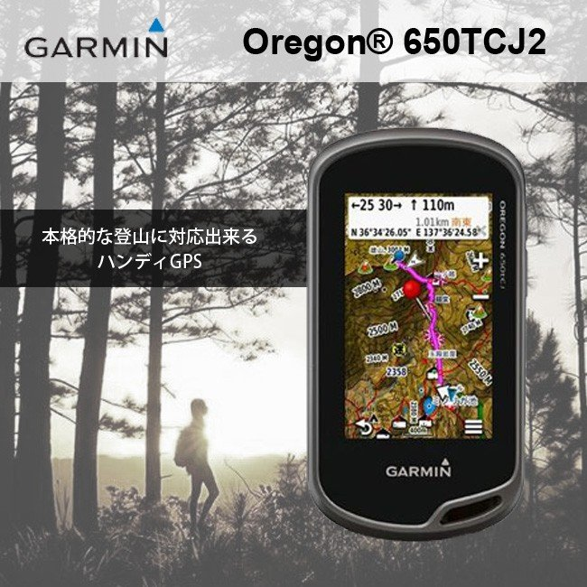 06a726d46b GARMIN ガーミン オレゴン 650TCJ 2 | 正規品 | ナビ GPS ブルートゥース ワイヤレス 地図 登山 トレイル