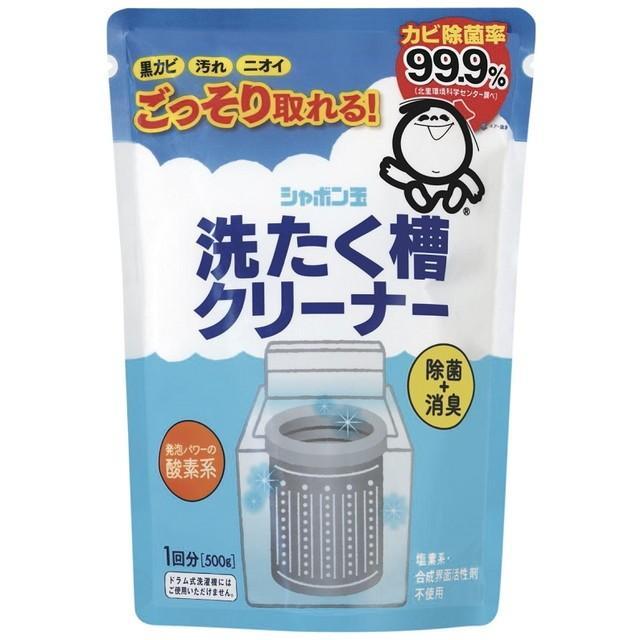 シャボン玉 洗濯槽クリーナー 春の新作続々 3個セット 感謝価格 500G